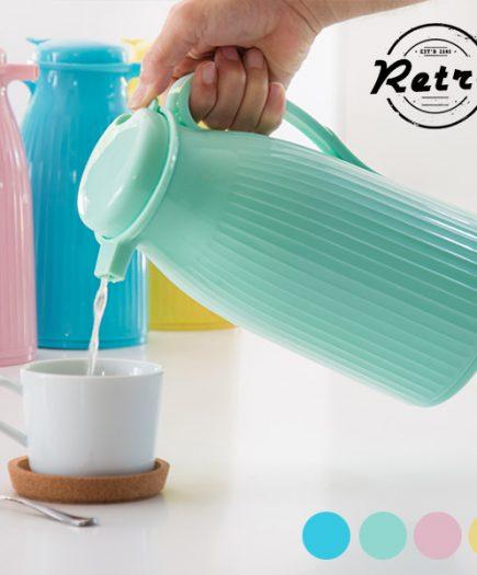 xekios Cafetière isotherme rétro